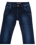 3723 Bigboss джинсы мужские синие на флисе зимние стрейчевые (29-38, 8 ед.): артикул 1100465