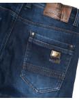 0877 Bagrbo джинсы мужские полубатальные на флисе зимние стрейчевые (32-38, 8 ед.): артикул 1100472