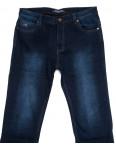 0102 Bagrbo джинсы мужские полубатальные на флисе зимние стрейчевые (32-42, 8 ед.): артикул 1100477