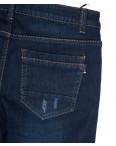 3549 New jeans джинсы мужские с царапками на флисе зимние стрейчевые (29-38, 8 ед.): артикул 1100662