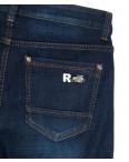 3546 New jeans джинсы мужские синие на флисе зимние стрейчевые (29-38, 8 ед.): артикул 1100664