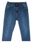 0878 Happy Pink джинсы женские батальные осенние стрейчевые (31-38, 8 ед.): артикул 1100793