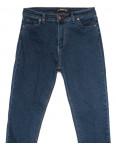 0916 Happy Pink джинсы женские батальные осенние стрейчевые (31-38, 8 ед.): артикул 1100799