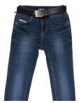 0281 DKNS джинсы женские на флисе зимние стрейчевые (25-30, 6 ед.): артикул 1100776