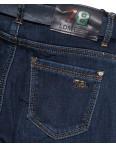 9396 LDM джинсы женские на флисе зимние стрейчевые (25-30, 6 ед.): артикул 1100780