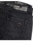 9394 LDM джинсы женские серые на флисе зимние стрейчевые (25-30, 6 ед.): артикул 1100781