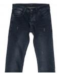 5225 Jack Kevin джинсы мужские осенние стрейчевые (29-38, 8 ед.): артикул 1100787