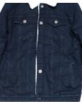 0910-2 X куртка мужская синяя осенняя стрейчевая (S-XL, 5 ед.): артикул 1100789