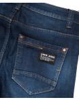 3513 New jeans джинсы мужские молодежные на флисе зимние стрейчевые (28-36, 8 ед.): артикул 1100964