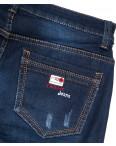 3505 New jeans джинсы мужские с царапками на флисе зимние стрейчевые (29-38, 8 ед.): артикул 1100965