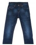 3514 New jeans джинсы мужские молодежные с царапками на флисе зимние стрейчевые (28-36, 8 ед.): артикул 1100967