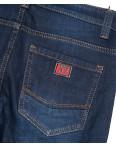 3507 New jeans джинсы мужские молодежные на флисе зимние стрейчевые (28-36, 8 ед.): артикул 1100968