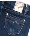 0064 (D064) Miss Happy джинсы на девочку на флисе зимние стрейчевые (23-28, 6 ед.): артикул 1100985