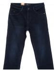 2029 LS джинсы мужские полубатальные на флисе зимние стрейчевые (32-38, 8 ед.): артикул 1101067