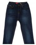 0731-4 Relucky джинсы женские синие на флисе зимние стрейчевые (25-30, 6 ед): артикул 1101341