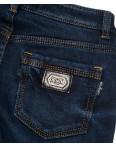 0729-4 Relucky джинсы женские синие на флисе зимние стрейчевые (25-30, 6 ед): артикул 1101361