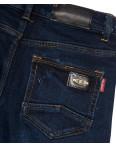 0727-4 Relucky джинсы женские синие на флисе зимние стрейчевые (25-30, 6 ед): артикул 1101363