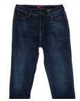 0555-4 Relucky джинсы женские батальные синие на флисе зимние стрейчевые (31-38, 6 ед): артикул 1101371