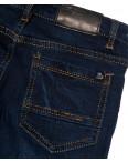 0720-2 Relucky джинсы женские зауженные синие на байке зимние стрейчевые (25-30, 6 ед): артикул 1101378