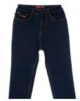 0713-2 Relucky джинсы женские зауженные синие на байке зимние стрейчевые (25-30, 6 ед): артикул 1101380
