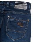 6627 Bagrbo джинсы мужские синие осенние стрейчевые (29-38, 8 ед.): артикул 1101567