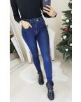 3441 New jeans американка синяя осенняя стрейчевая (25-30, 6 ед.): артикул 1099327