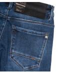 2018 DSQATARD джинсы мужские молодежные синие на флисе зимние стрейчевые (27-34, 8 ед.): артикул 1101694