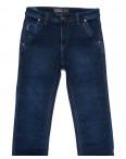 6628 Bagrbo джинсы мужские синие осенние стрейчевые (29-38, 8 ед): артикул 1101883