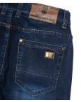 8802 Bagrbo джинсы мужские синие осенние стрейчевые (29-38, 8 ед): артикул 1101884