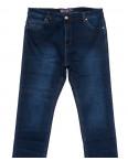 6618 Bagrbo джинсы мужские батальные синие осенние стрейчевые (34-44, 8 ед): артикул 1101885
