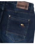 8822 Bagrbo джинсы мужские батальные синие осенние стрейчевые (34-44, 8 ед): артикул 1101886