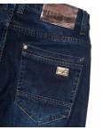 8809 Bagrbo джинсы мужские полубатальные синие осенние стрейчевые (32-38, 8 ед): артикул 1101887