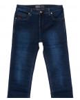 6631 Bagrbo джинсы мужские полубатальные синие осенние стрейчевые (32-38, 8 ед): артикул 1101888
