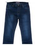 6619 Bagrbo джинсы мужские батальные синие осенние стрейчевые (34-44, 8 ед): артикул 1101890