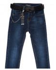 2106 Dknsel джинсы женские зауженные синие осенние стрейчевые (25-30, 6 ед): артикул 1101899