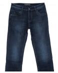 8292 Fangsida джинсы мужские полубатальные синие на флисе зимние стрейчевые (32-38, 8 ед.): артикул 1101946
