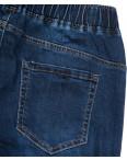 1492 Lady N джинсы женские батальные синие осенние стрейчевые (31-38, 6 ед.): артикул 1102050