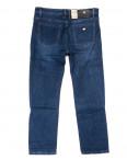 2093 Dsqatard джинсы мужские батальные синие на флисе зимние стрейчевые (36-46, 8 ед.): артикул 1102075
