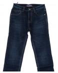 8208 Vouma-Up джинсы мужские синие на флисе зимние стрейчевые (29-38, 8 ед.): артикул 1102090