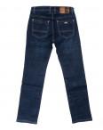 8207 Vouma-Up джинсы мужские молодежные синие на флисе зимние стрейчевые (28-36, 8 ед.): артикул 1102091