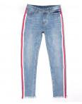 3587 New jeans мом с лампасами голубой с царапками весенний коттоновый (25-30, 6 ед.): артикул 1102241