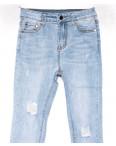 3598 New jeans американка голубая с царапками весенняя стрейчевая (25-30, 6 ед.): артикул 1102259