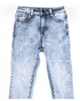 3601 New jeans американка голубая с царапками весенняя стрейчевая (25-30, 6 ед.): артикул 1102260