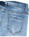 3574 New jeans американка голубая с царапками весенняя стрейчевая (25-30, 6 ед.): артикул 1102268