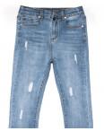 3584 New jeans американка синяя с царапками весенняя стрейчевая (25-30, 6 ед.): артикул 1102281