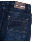 3556 Bagrbo джинсы мужские синие на флисе зимние стрейчевые (29-38, 8 ед.): артикул 1102282