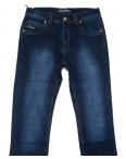 1982 Bagrbo джинсы мужские синие на флисе зимние стрейчевые (29-38, 8 ед.): артикул 1102295