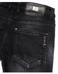 8201 Mr.King джинсы мужские молодежные темно-серые осенние стрейчевые (28-34, 8 ед.): артикул 1102299