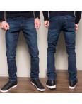 2000-3000-4 микс Dsouaviet джинсы мужские на флисе зимние стрейчевые (30,32,38, 3 ед.): артикул 1103490