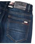 18246 Vouma-Up джинсы мужские синие на флисе зимние стрейчевые (29-36. 8 ед.): артикул 1102380